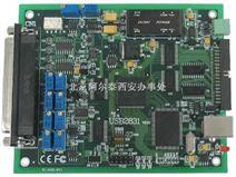 USB采集卡   250KS/s 12位 16路模拟量输入,带DA,DIO功能