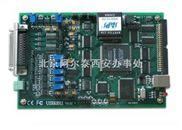 USB采集卡   250KS/s 16位 16路 模拟量输入;带DA DIO功能