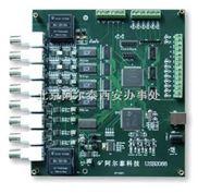 USB采集卡 模拟量输入 4路同步 14位精度 每通道400KS/s