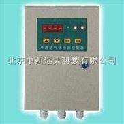 TH08QB2000-单通道硫化氢气体报警控制器 型号:TH08QB2000