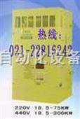 江苏浙江东元变频器总代理|价格优惠|东元变频器供应商