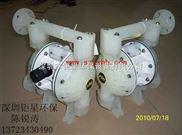 威马气动隔膜泵E5PP5T5T9塑料泵系列