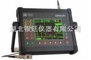 高端數字超聲探傷儀UFD-Z6|武漢儀器網