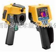 XLFB-Fluke Ti25-热成像仪 美国福禄克