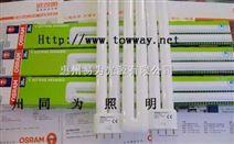 插管/配电子整流器(24V)