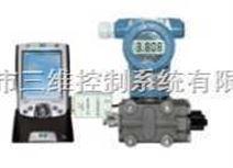 天长三维专业生产3051压力变送器