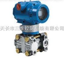 天长三维专业生产1151SP负压力变送器