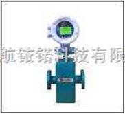LDB-X-小口径电磁流量计