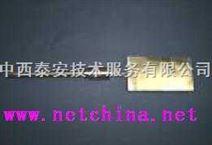光纤压力传感器(埋入式)