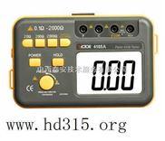 81M/WL900-雷达水位传感器(70米)
