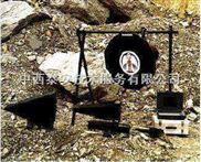 雷达式生命探测仪124型