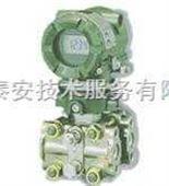 数字化电容压力/差压变送器
