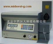 MKM-AFP-100-自动火焰光度计 进口 型号:MKM-AFP-100