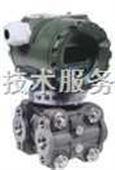 数字式电容压力/差压变送器