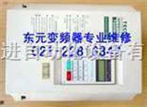 东元变频器|东元变频器代理|TECO华东地区总代理
