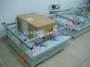 昊昕品牌JYQ系列模拟运输试验台