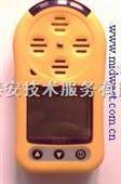 便携式甲醛检测仪(0-9.99pp,国产)