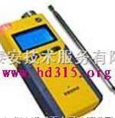 便携式氢气检测仪(扩散式)