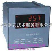 经济型工业在线电导率仪