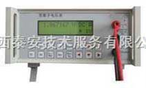 六位半交流数字电压表 国产