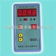 便携式二氧化碳检测仪 国产