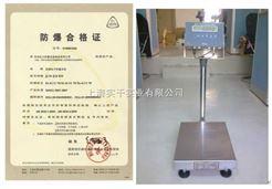 xk3101500kg防暴電子臺稱