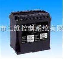 天长三维供应三组合交流电流(电压)变送器