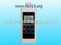 噪声测定仪/声级计