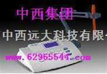溶氧仪/溶解氧分析仪