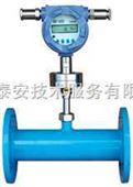 防爆型管段式热式气体质量流量计