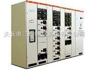 供应MNS低压抽出式开关柜
