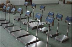 xk310110T防爆電子地磅稱工廠