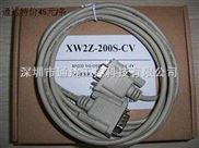 XW2Z-200S-CV-欧姆龙PLC编程电缆XW2Z-200S-CV
