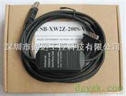 USB-XW2Z-200S-CV-欧姆龙PLC编程电缆USB-XW2Z-200S-CV