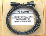 欧姆龙PLC编程电缆PC-CN226