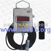 煤矿用投入式液位传感器 型号:JK57-y10库号:M16145