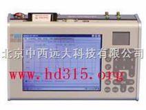 光谱仪/植物光谱仪/双通道光谱分析仪 型号:X55/Unispec-DC
