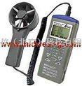 记忆式温度/湿度/风速/风量仪 型号:TX65-365582库号:M365582