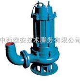 全不锈钢潜水泵