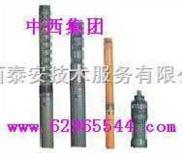 ZCY2-200QJ25-100/11-井用潜水电泵