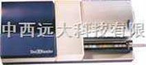 尿液分析仪(匈牙利进口) 型号:ZX6DocUReader