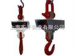 低電壓指示吊稱:1T吊稱