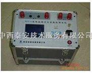 供應發電機轉子交流阻抗測試儀