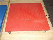 scs-上海品牌双层电子地磅秤规格