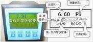 南京多功能pH控制器