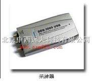 型号:YA1-DDS-3005-函数/任意波形信号发生器
