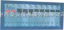 水轮发电机组监控系统