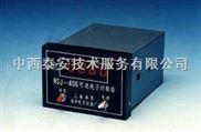可逆电子计数器(6位数显示)