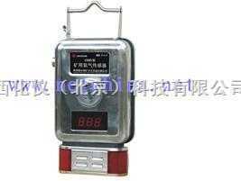 矿用风速传感器 型号:XKA71-SD9库号:M379869