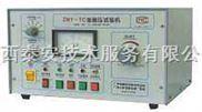 GRX-DJ-1C/中国-台式工频耐压试验机